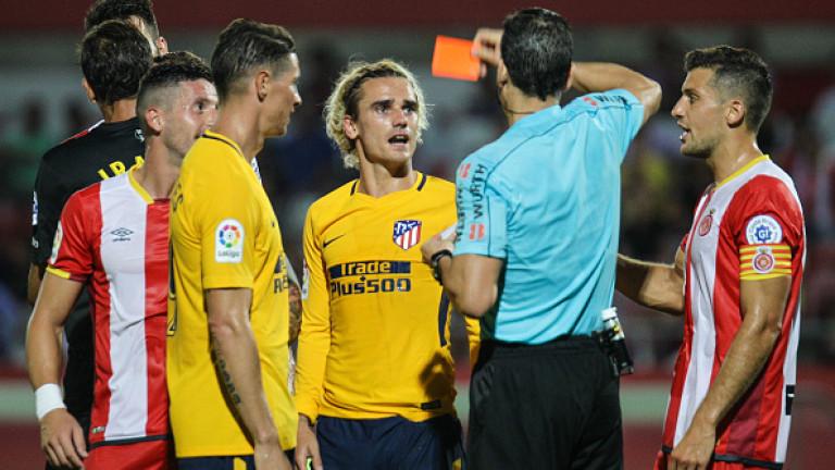 Лидерът в атаката на Атлетико (Мадрид) Антоан Гризман беше санкциониран