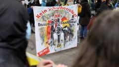 Протест в Германия срещу носенето на маска