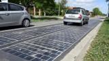 Защо соларните пътища във Франция се оказаха провал