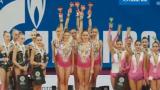 """Новите """"златни"""" момичета са вече в България"""