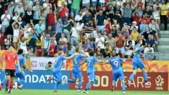 Украйна вдигна купата на Мондиала до 20 години