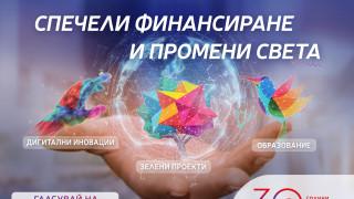 """Изключителен интерес към програмата """"Вселена от възможности"""" на Пощенска банка"""