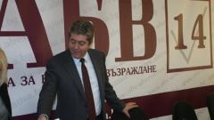 Първанов с критики към премиера и двама от министрите