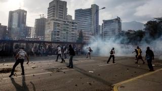 Венецуела: Кошмарът на корпоративна Америка