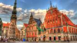 Най-изгодните пътешествия в Европа
