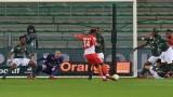 Монако със сериозна издънка срещу средняк (Резултати от Лига 1)