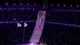 Програма за 22 февруари на Олимпиадата в ПьонгЧанг