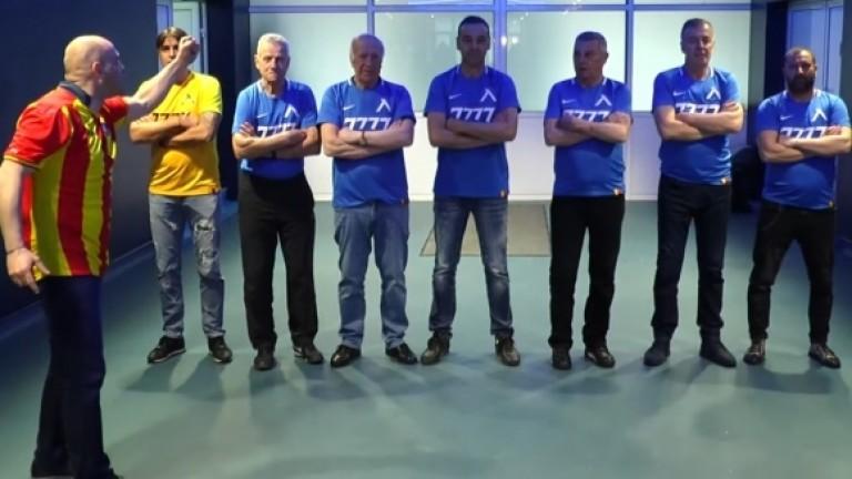 Официалният канал на Левски в Youtube публикува мотивиращо феновете видео,