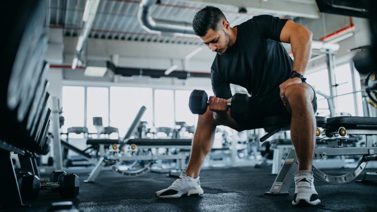 Ползите от вдигането на тежести, дори и веднъж седмично