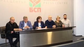 БСП внасят вот на недоверие за водната криза в Перник