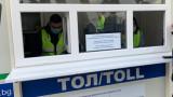 Връщат 50% от тол таксите за камиони и автобуси на метан и газ