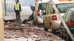 Оценяват щетите след пожара в психодиспансера в София