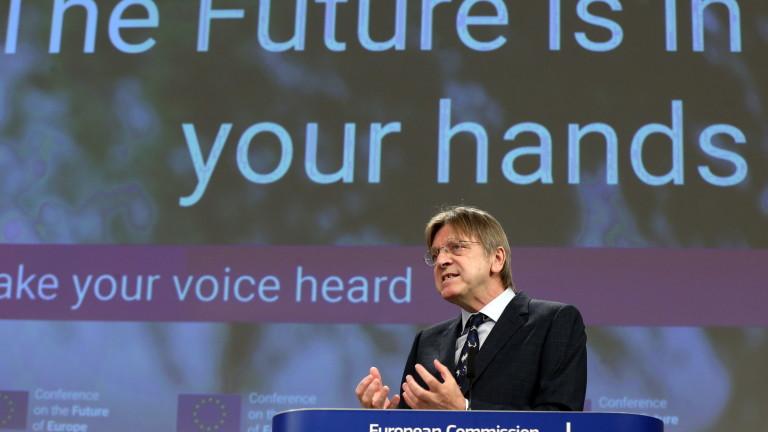 Верховстад предупреди за нарастващазараза от диктатура в ЕС