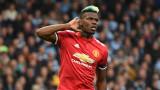 Юнайтед подновява договора на Пол Погба?