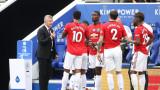 Манчестър Юнайтед обяви групата, с която ще играе в Лига Европа