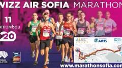 Софийският маратон с благотворителна кауза