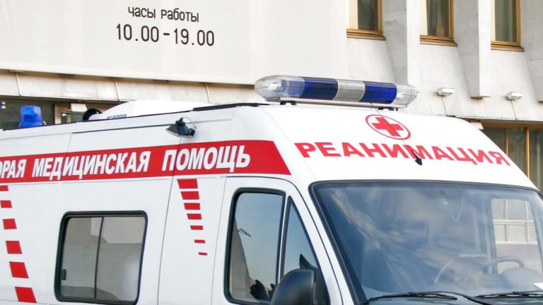 Русия твърди, че радиоактивен изотоп, открит в тялото на лекар, е заради диета