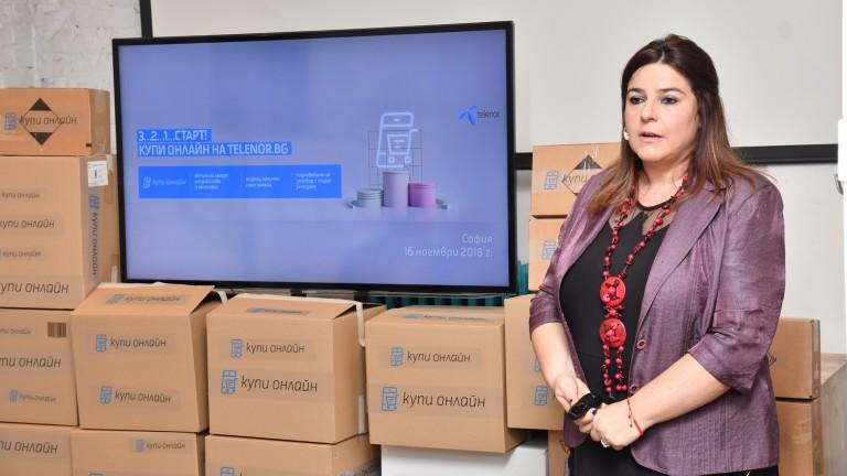 Telenor се присъединява към Vivacom и A1, пускайки интернет магазин