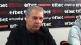 Христо Бонев: В Пловдив вече се полагат грижи не само за футбола, но и за целия спорт
