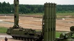 Русия приключи доставката на ПВО системата С-300 на Иран