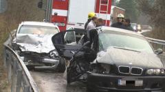 Млада жена загина, а няколко души пострадаха при тежка катастрофа