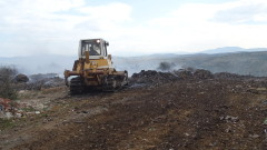 Възстановяват сметището в кюстендилското село Радловци