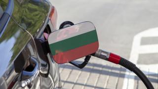 Горивата в България вече са по-скъпи от тези във Великобритания