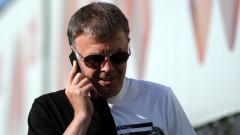 """Наско Сираков преговаря с """"Газпром"""" и още две компании за Левски?"""