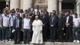 """Папата пришпори световните лидери да се вслушат в """"плача на Земята"""""""