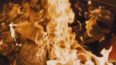 Какво ще стане, ако всички книги бъдат изгорени