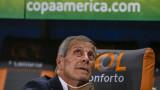 Уругвай уволни легендарния си селекционер заради пандемията от коронавирус