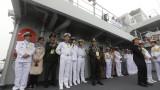 Китай бесен на Франция - френски кораб премина през Тайванския проток