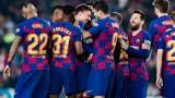 Барселона разби Валядолид с 5:1