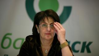 Виолина Маринова: Близо 99% от парите в КТБ остават в банковата система