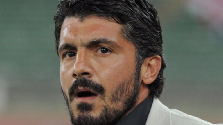 Легендата на Милан Дженаро Гатузо може да заеме мястото на