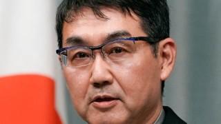 Правосъдният министър на Япония подаде оставка