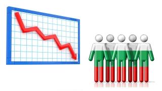 България била първа в ЕС с дългосрочна стратегия за демографските проблеми