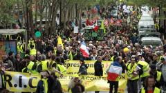 Поредна събота на протести на жълтите жилетки