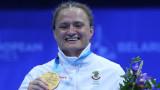 Мария Оряшкова с първо злато за България на Европейските игри в Минск