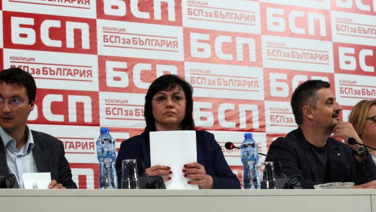 Борисов да назове наркотрафикантите в НС поименно, настоя Корнелия Нинова