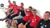 ЦСКА срещу Шахтьор (Донецк), вижте всички контроли в Австрия