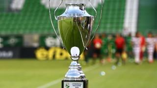 Теглят жребия за Купата след ЦСКА - Левски