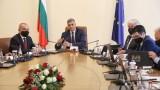 Първо заседание на новия кабинет - план за ваксинация и мерки за пандемията