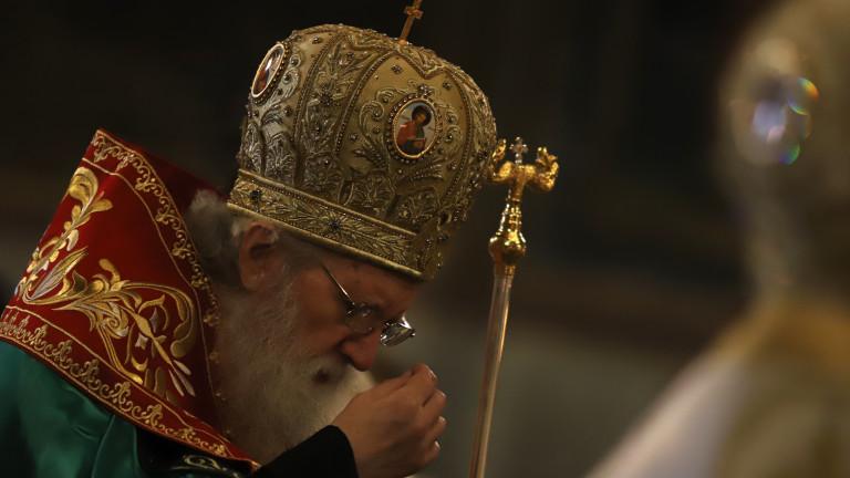 Негово Светейшество Българския патриарх и Софийски митрополит Неофит е в