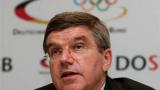 Бах: Не съм притеснен за сигурността в Рио