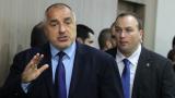 С поршета протестират срещу поскъпване на винетките, бесен Борисов