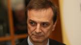 Външно министерство е загрижено от изострената криза в Македония