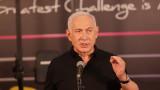 Нетаняху обвини Иран за експлозията на израелски кораб в Оманския залив