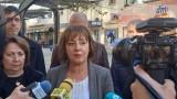 ИБГНИ атакува зелените сертификати в съда