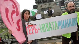 """Малко протестиращи с голям надпис """"Свобода"""" пред НС"""